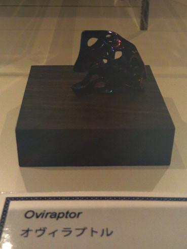 20141029oviraptor