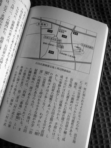 20141217ishidamitsunarimap