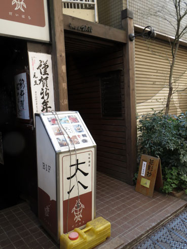 20150111netsukehanakageshou