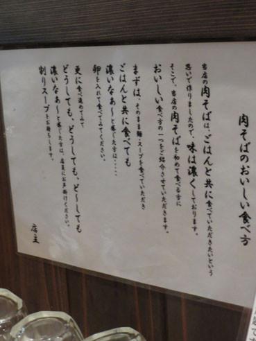 20150213mutsukiharigami