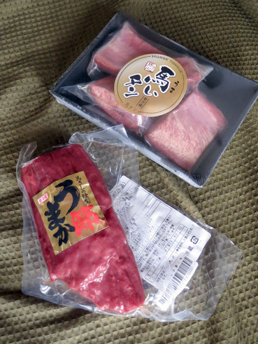 20151208dangouzakauma