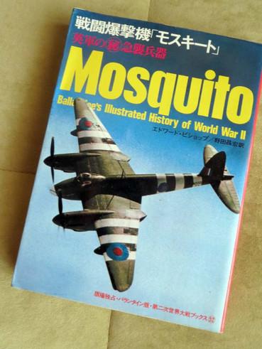 20160309mosquito