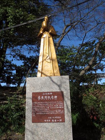 20160402katatsushikayanuhimenokami