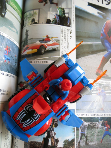 20160521legospidermancar