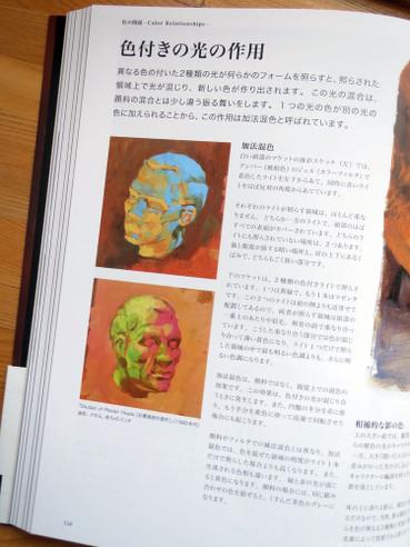 20160525colorlightirotsukinohikari