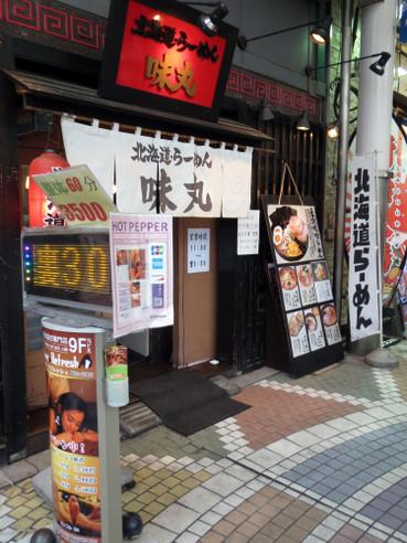 20160629ajimarutentou
