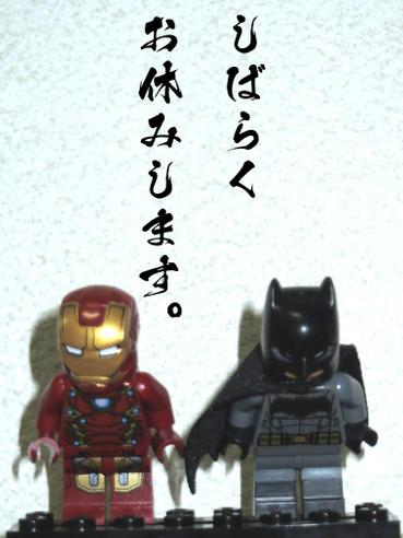 20160717oyasumi