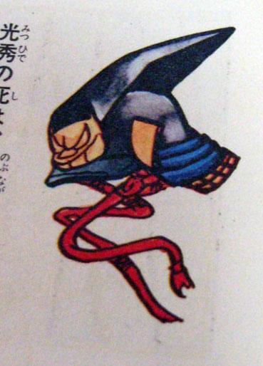 20090609rekishi02