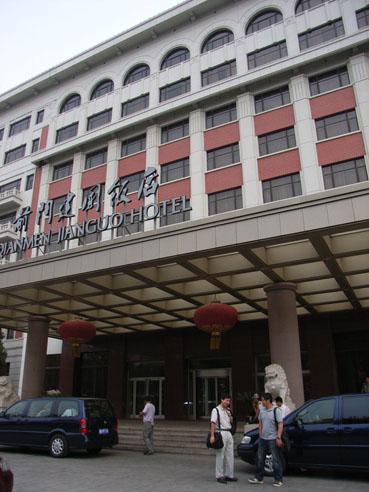 20090707hotel