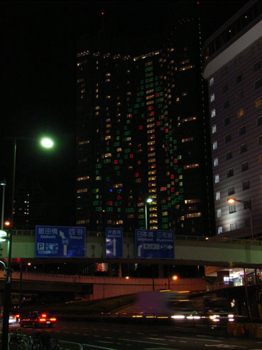20091123mitsuke
